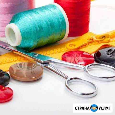 Ремонт одежды Мончегорск