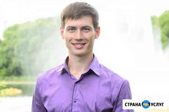 Юрист. Юридическая помощь Ульяновск