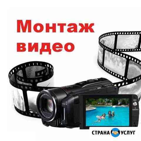 Видеомонтаж домашних записей, слайдшоу, оцифровка Ижевск