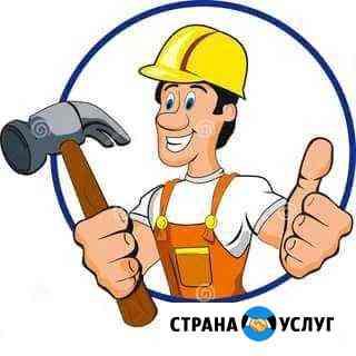 Эконом ремонт Рязань