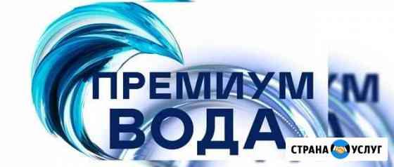 Доставка воды Брянск