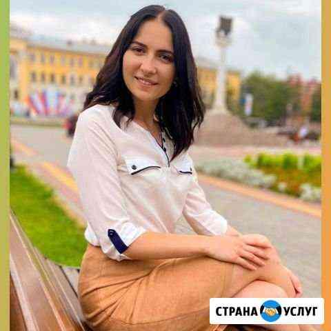 Таргетированная реклама Томск