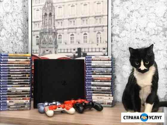 Аренда PS4 Петропавловск-Камчатский