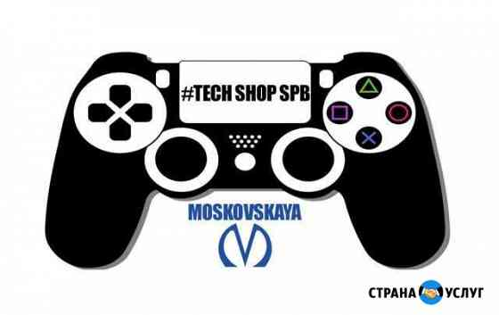 Ремонт геймпадов джойстиков dualshock 4 для PS4 Санкт-Петербург
