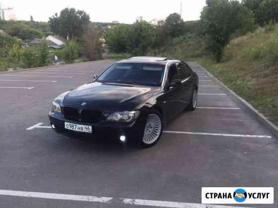 Автомобиль на торжества с водителям Белгород