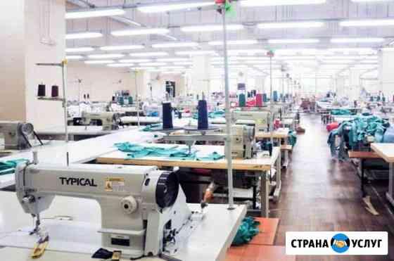Швейный цех Пермь