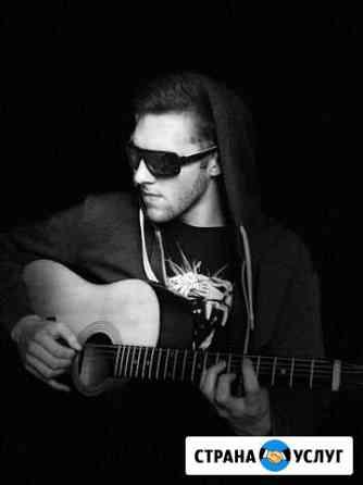 Уроки игры на гитаре Киров