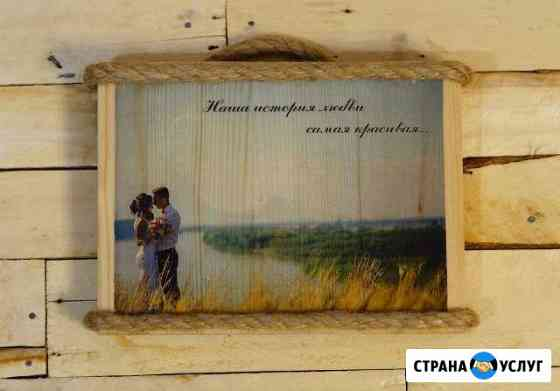 Картины, ваши фото на натуральном дереве Барнаул