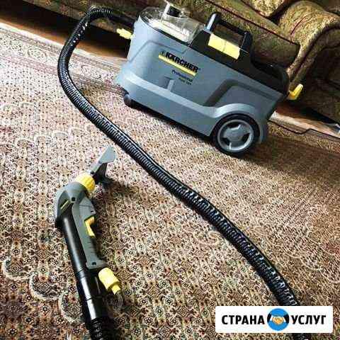 Химчистка, мягкой мебели, ковров, авто Ноябрьск
