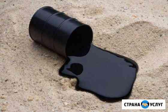 Отработанное масло Нижневартовск