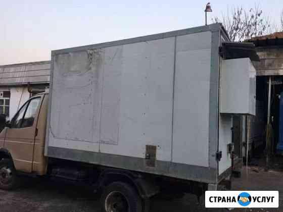 Прокат холодильника на мероприятие Владикавказ