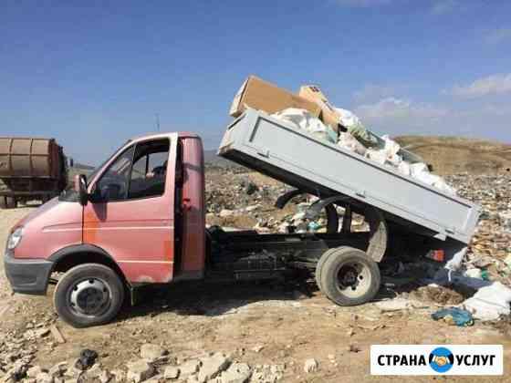 Газель самосвал вывоз мусора Альбурикент