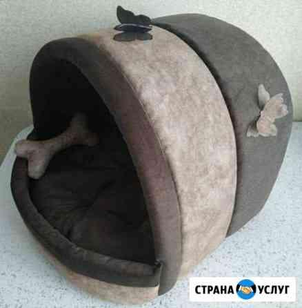 Домики и лежанки для животных Челябинск