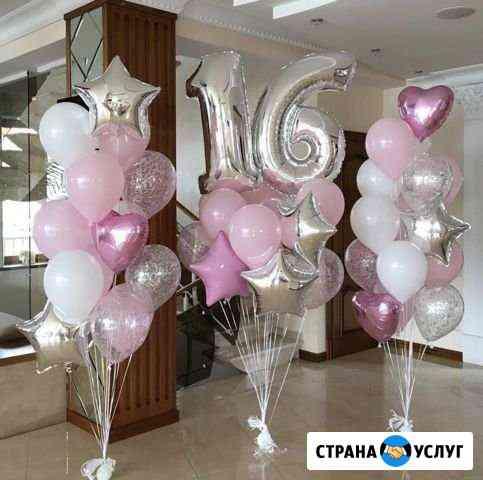 Доставка гелиевых шаров на дом Иваново