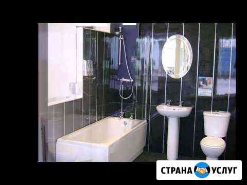 Ремонт квартир Элиста