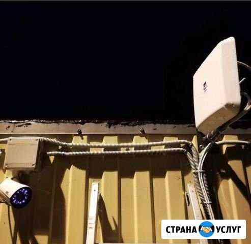 Интернет в труднодоступных местах Брянск
