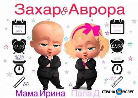 Метрика Владимир