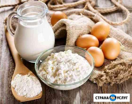 Фермерские продукты из деревни Уфа