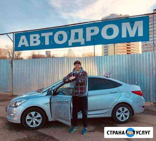 Инструктор по вождению Автоинструктор Уроки Киров