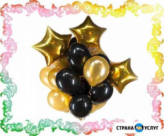Латексные и фольгированные шары с гелием Омск