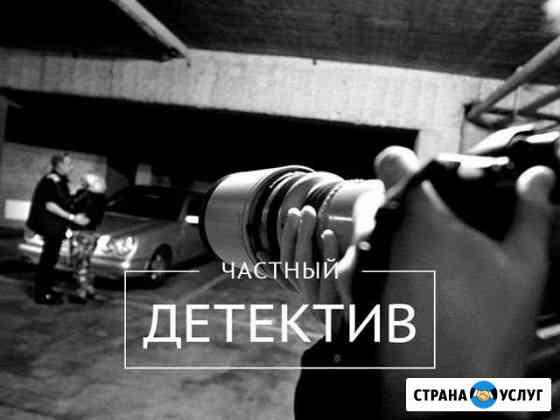 Частный детектив/фото,видеонаблюдение Уфа