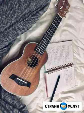 Обучение игре на гитаре Чебоксары