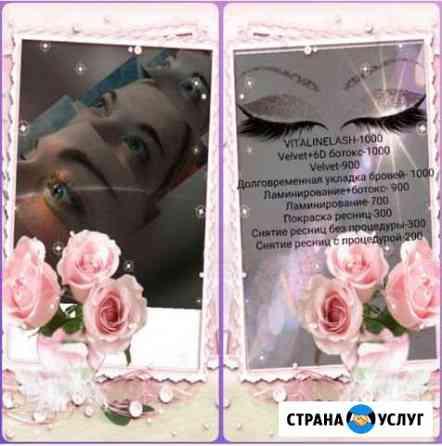 Velvet+6D ботокс Мурманск