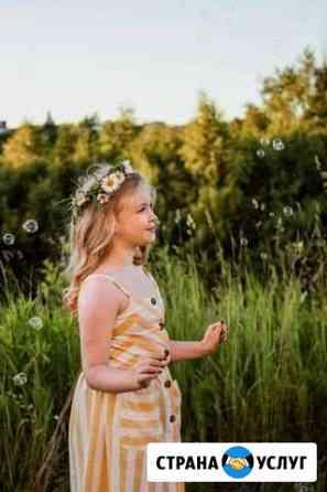 Фотограф Чебоксары(День Рождение, Юбилей, Свадьба) Чебоксары