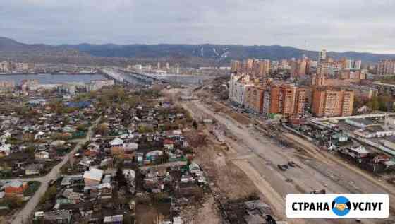 Сьемка с квадрокоптера Красноярск