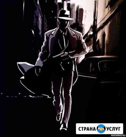 Услуги частного детектива Красноярск