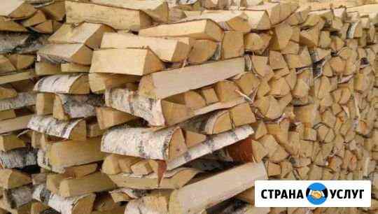Березовые колотые дрова Кострома