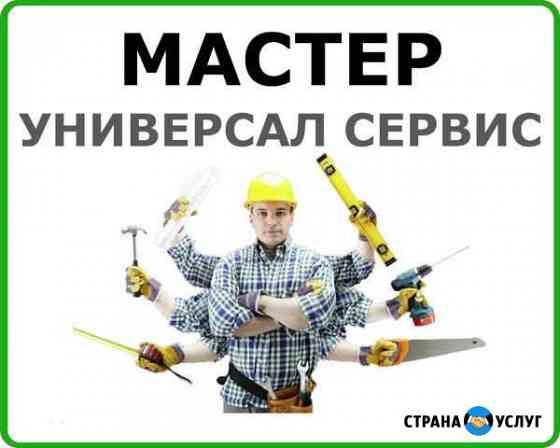 Мастер на час/Сборка мебели Нижневартовск