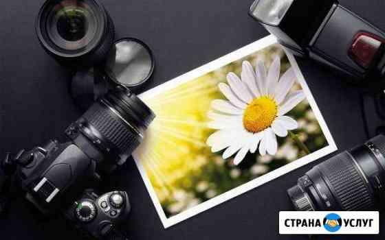 Печать фото Саранск