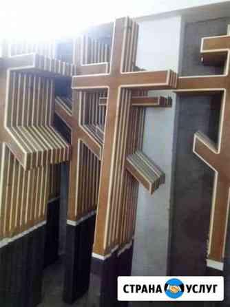 Кресты Православные, Католические. Столбики, Рейки Красноярск