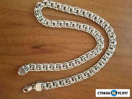 Ювелирные изделия, украшения под заказ Бахчисарай