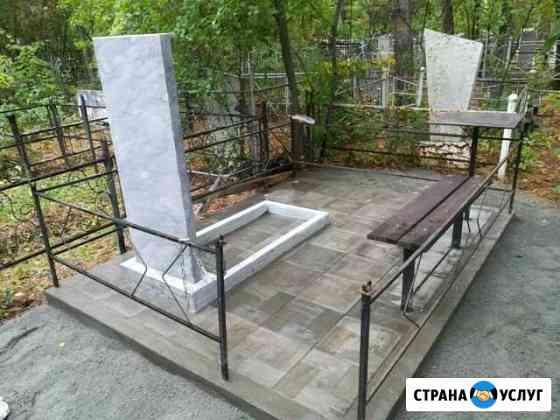 Благоустройство могил Челябинск
