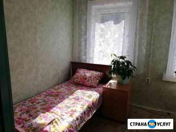 Пансионат Домашний очаг Иркутск