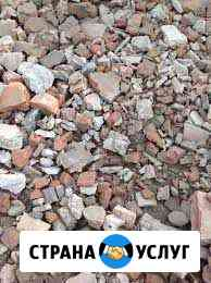 Приму строительный мусор Томск