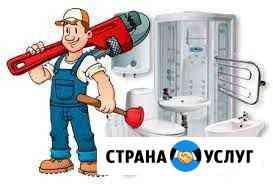 Услуги электрика Назарово
