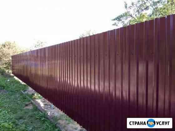 Установка заборов,ворот и калиток из проф листа Смоленск
