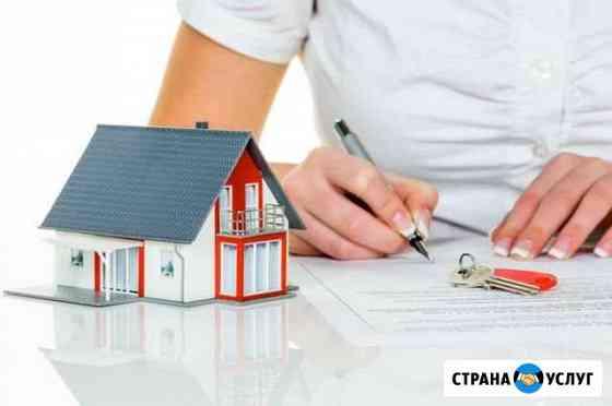 Юридическая помощь ан Дом в Двине Западная Двина