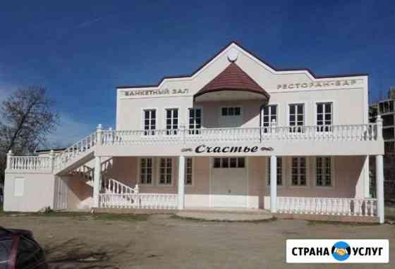 Банкетный зал Дагестанские Огни