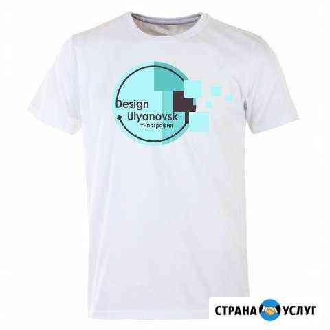 Печать на футболках Ульяновск