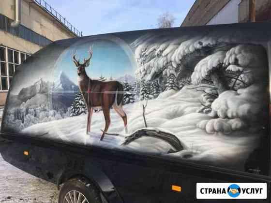 Аэрография Уфа