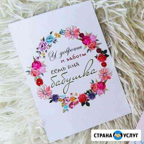 Макет, реклама, графический дизайн Владимир