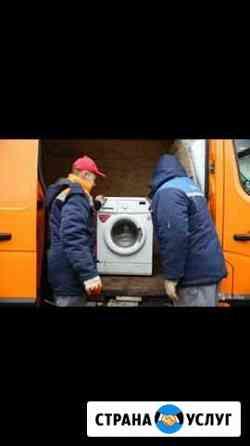 Скупка стиральных машин Клинцы