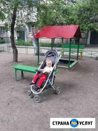 Няня Красноярск