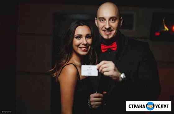 Ведущий Тамада Диджей Шоу-программа Брянск