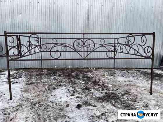 Оградки на могилу, ритуальные оградки Новокузнецк
