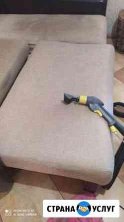 Химчистка мягкой мебели Махачкала
